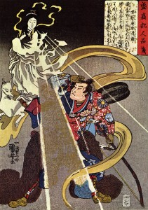 Inari warrior